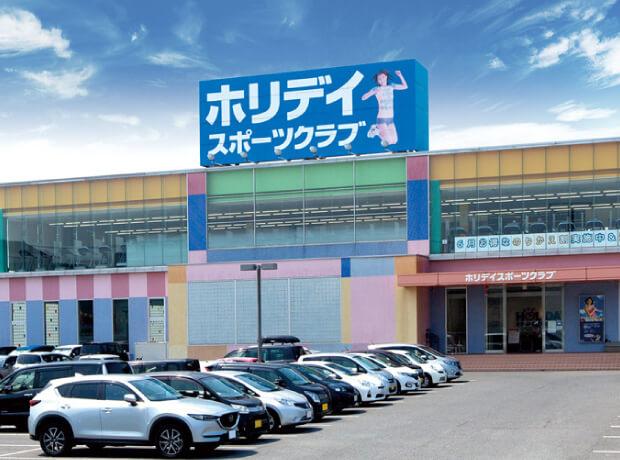 ホリデイスポーツクラブ福山店